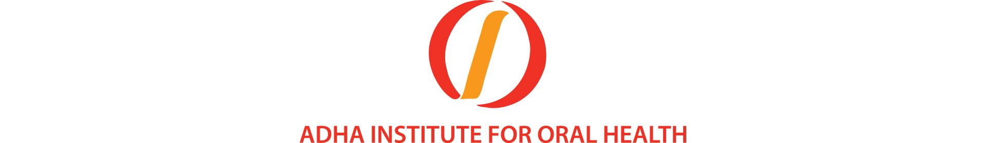 2021 IOH Scholarship & Grant Applications Event Banner
